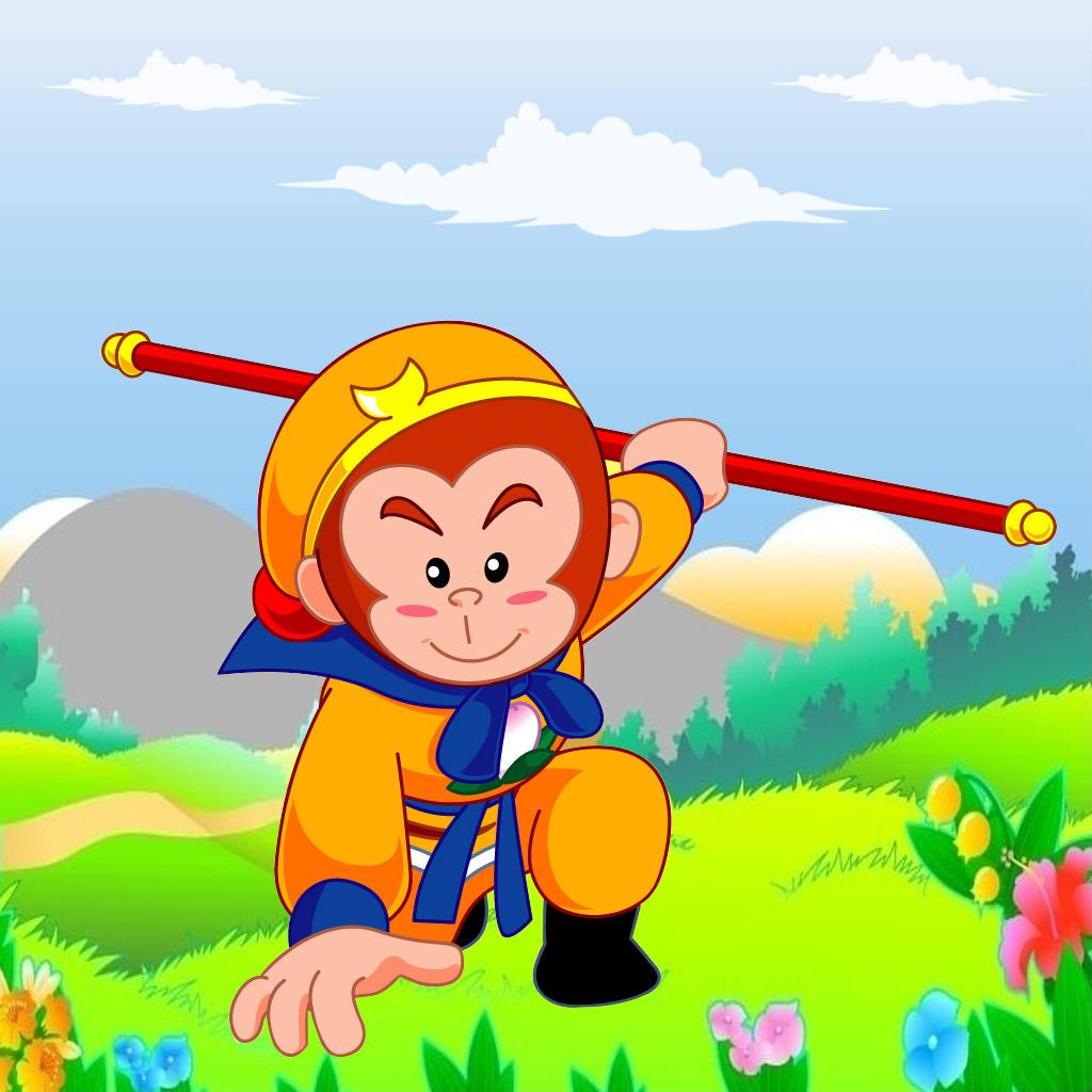 微信头像猴子卡通